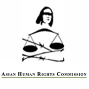 web designing client Human Rights Asia logo